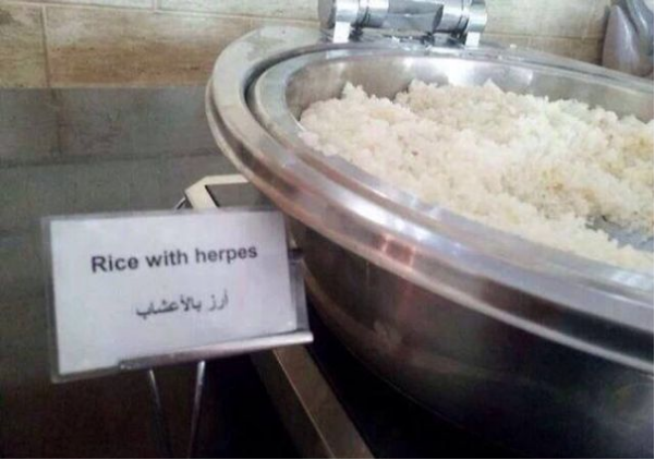 Rice with Herpes