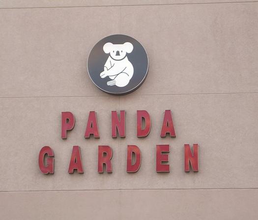 Panda Garnden