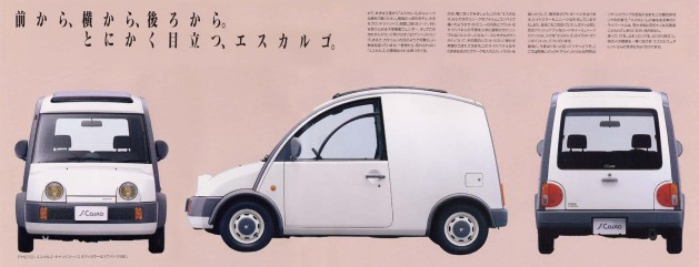 image tfl car