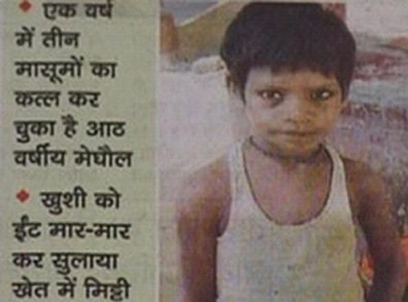 Murderer Amardeep Sada